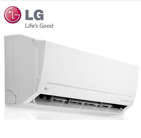 Trạm bảo hành máy lạnh LG | Trung tâm bảo hành máy lạnh LG
