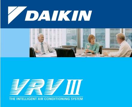 Trung tâm bảo hành máy lạnh Daikin việt nam TPHCM