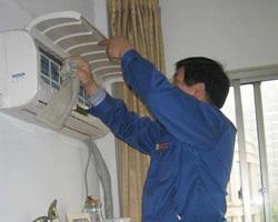 Vệ sinh máy lạnh Quận 9 | Bảo trì máy lạnh quận 9